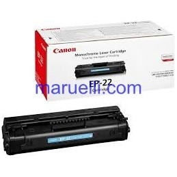 Canon Lbp810-1120 Toner...